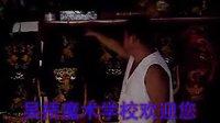 02、变脸介绍01-吴桥魔术学校-吴桥杂技魔术道具批发