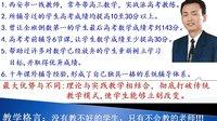 (第27讲)  高一数学 集合习题完整版  西安江峰高考数学 兰江峰数学