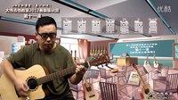 《有没有人告诉你》陈楚生 吉他弹唱教学 大伟吉他