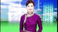 蒙语学习第一课(国际音标)