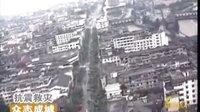 四川地震最新动态