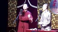 相声《学聋哑》表演:艺博 玉浩