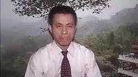 林武璋阳宅风水职业培训2