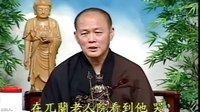 學佛護法的心得及對佛教未來的展望 02 - 李木源居士.rm