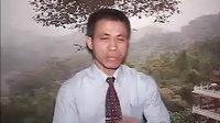 林武璋阳宅风水职业培训4