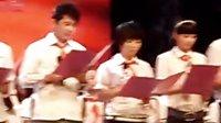 080531 黄雅莉.《我们是共产主义接班人》-大爱中国行武汉站-开头合唱