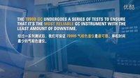 7890B 气相色谱仪 质量测试--模拟极端情况,运行依然完美