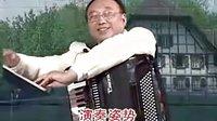 手风琴教程易学通01