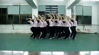 民间舞考试 姿态组合