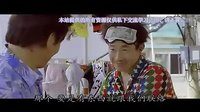 我的新拍档 08最新韩国动作影片 DVD [中字]  B