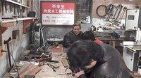 木工视频 徒弟的工房开始工作了(第二集)