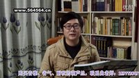 2014曲佤哈文葫芦丝速成教学视频   九、葫芦丝曲《希望》的演奏方法