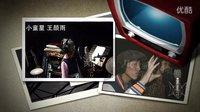 ID酷·杭州少儿街舞 小童星 杭州ID酷小艺人班说唱第1季《超人》