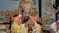 86版西游记插曲-嫦娥天宫舞曲