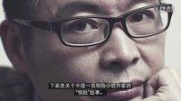 """""""中国丹·布朗""""麦家新书受西方好评"""