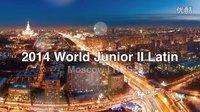 拉丁第五大道 桑巴【2014WDSF 莫斯科】少年组 (2)