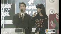 BEYOND光辉岁月 90劲歌第四季获奖 中文字幕