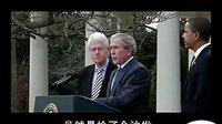 新一佳老吕●三个傻总统