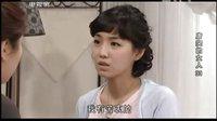 唐突的女人33央视国语版全集