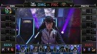 全明星邀请赛 资格赛 OMG VS FNC 2014LOL ALL-Star