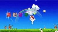 中国舞蹈家协会中国舞蹈考级第四级6蝴蝶_标清