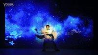 数字舞美 武术舞蹈 艺术结合《WU·乾坤》丝路出品