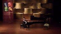 第14届阿瑟鲁宾斯坦国际钢琴大赛第四场