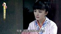 神探狄仁杰前传(第17集)[高清]