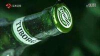 烟酒啤酒- 乐堡啤酒 CN201403186_5`
