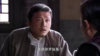 44集电视连续剧刀客家族的女人21