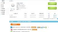 微信营销 微商城 微网站 微餐饮 微酒店 微信推广视频