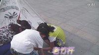 昂立印地安帐篷节