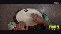 第九课:新手速成非洲鼓教学《加州旅馆》伴奏(手鼓谱网www.shougupu.com)