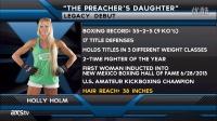 女子MMA Legacy 21