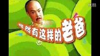 湖南卫视2003《还珠格格》精装版宣传片父女篇