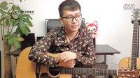 【玄武吉他教室】吉他音阶教学 一 为什么要练音阶