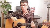 【玄武吉他教室】吉他音阶教学 五 C大调La指型二度模进