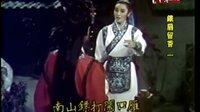 1981年楊麗花歌仔戲 - 鐵扇留香 02 七字調
