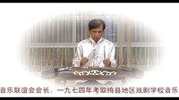 黄伟群扬琴演奏专辑(01) 幸福泉------美丽大埔