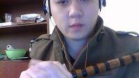王昌俊演奏半月琴 笛子竹笛版 不用笛膜 一支笛完成D调转降E