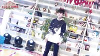 TF少年GO!第二季-第十期 终结章 LIVEshow 王俊凯《红玫瑰》
