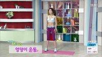 艺正花 健身系列 140709