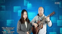 空白格吉他弹唱教学福艺吉他入门网