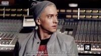 【EMINEM.CN中英字幕】 Shady Records纪录片(Eminem阿姆,Dr.Dre...)