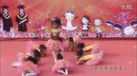 雨露幼儿园2012年中班六一舞蹈《老师亲妈妈亲》