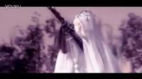 【霹雳MV·剑子仙迹】逍遥叹