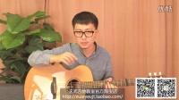 【玄武吉他教室】岸部真明《少年的梦》教学第二部分