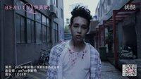 【快美妆】致敬Bigbang 最强TOP仿妆