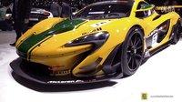 迈凯轮P1 GTR walkaround 2015年日内瓦车展