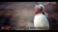 影视精选08:李连杰十大经典影片【下】